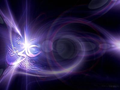 [تصویر:  ghadir_420.jpg]