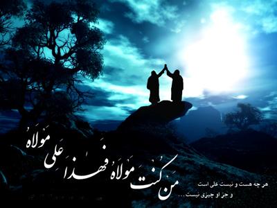 http://golesorkham.persiangig.com/image/w_ghadir84_230.jpg