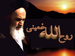 سخنان مهجور حضرت روح الله - به روز رسانی :  12:18 ع 20/11/1386 عنوان آخرین نوشته : هیچ جنایتی بالاتر از این  نبود که ...